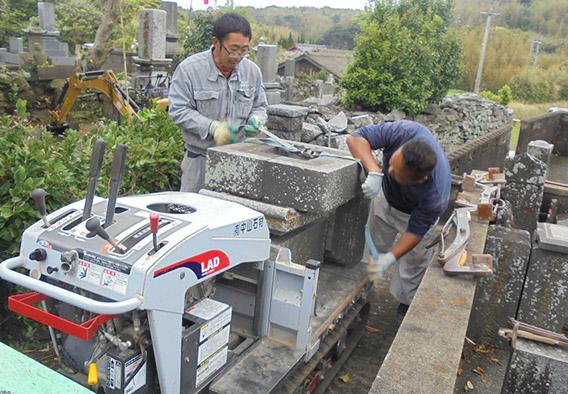 墓石の撤去